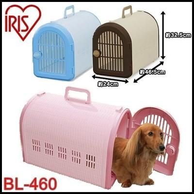 日本IRIS狗貓外出提籠 BL-460(附背帶) 多色可選 (6折)