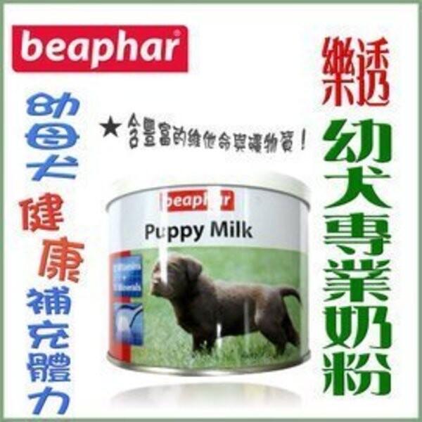 荷蘭beaphar 樂透幼犬專業奶粉 200g