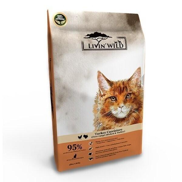 贈貓零食*1紐西蘭livin'wild野宴 全齡貓放養無穀配方 放養雞放養火雞4磅/1.8公斤