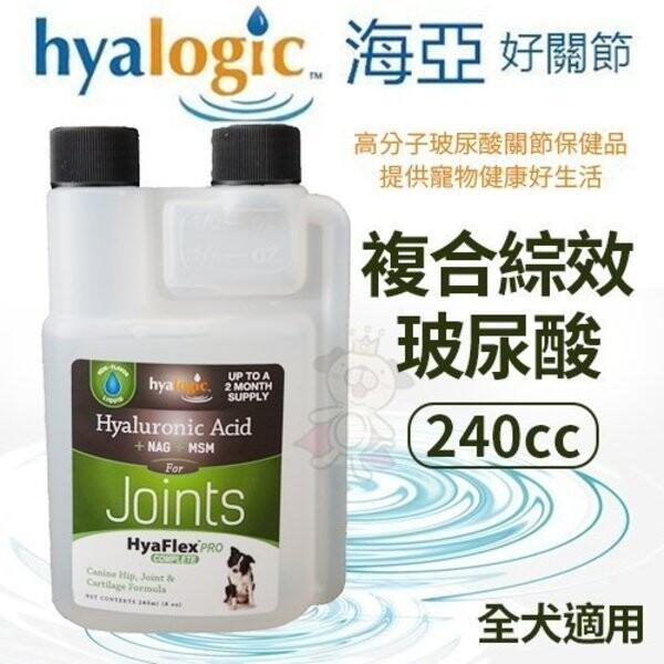 海亞好關節-複合綜效玻尿酸240cc-保護關節 液狀 好吸收
