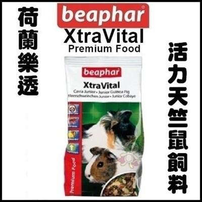荷蘭Xtravital樂透活力天竺鼠飼料2.5kg (8.7折)