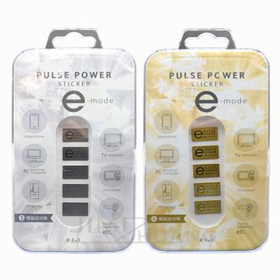 日本 PULSE POWER 二代防電磁波貼片 (五片裝)金/銀 (7.3折)