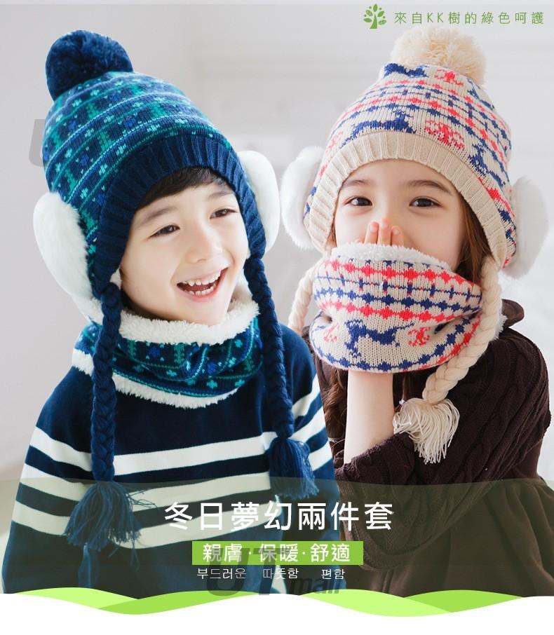 【對抗寒流~熱銷現貨】韓國 KK樹兒童帽子冬天男童女童加絨保暖套頭帽小孩帽子圍脖兩件套