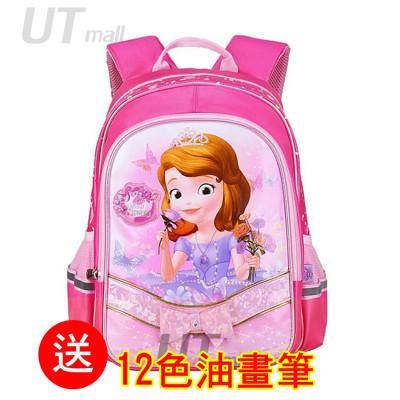 迪士尼書包小學生兒童背包可愛蘇菲亞公主女童雙肩包 (4.3折)