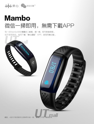 樂心Mambo運動手環 睡眠監測 好友PK 來電顯示 運動智能手環 (5折)