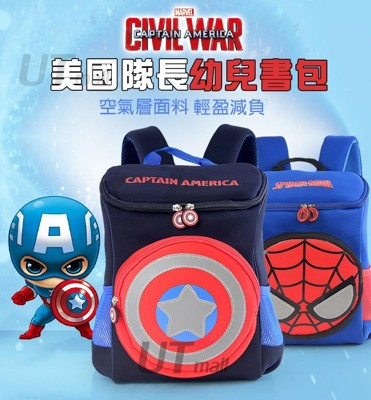 【UTmall】蜘蛛人幼兒園書包 兒童背包男童中大班卡通雙肩包3-6周歲 (4.9折)