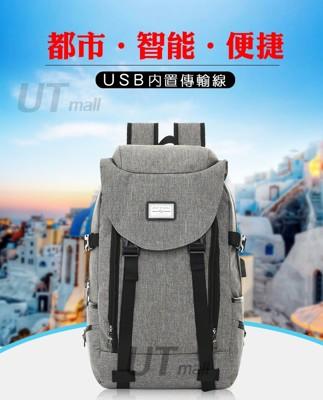 韓版多功能大容量背包 USB充電包 雙肩背包 後背電腦包 (1.8折)