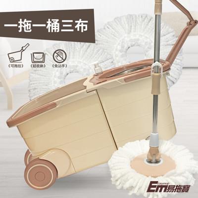 【易拖寶Easymop】3D魔術雙驅動免沾手全能旋轉拖把1拖+1桶+3布(首創大雙輪) (3.5折)