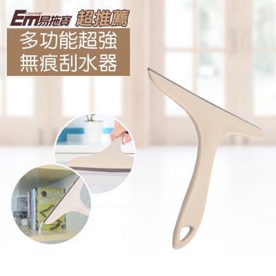 【EM易拖寶】多功能超強無痕刮水器EM010 (3.5折)