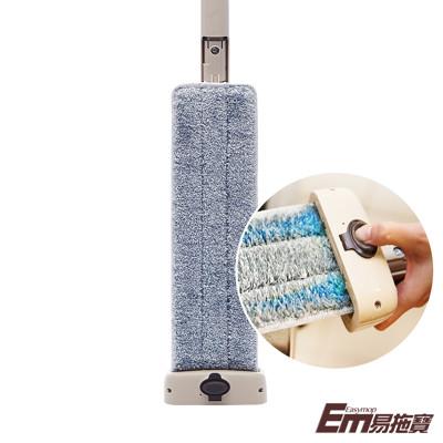 【EM易拖寶】新一代噴噴樂免手洗乾濕大平板拖把(1拖2布組) (4折)