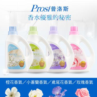 【普洛斯Prosi】香水洗衣凝露 1瓶+4補充包 (4.4折)