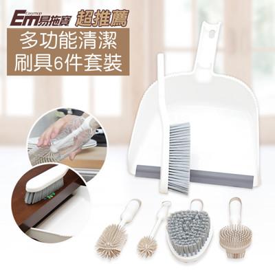 【EM易拖寶】多功能清潔刷具套裝EM008(6件組) (5.9折)