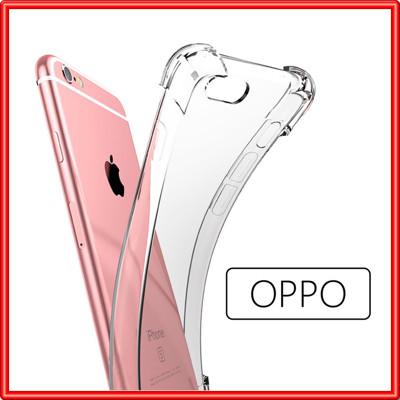 OPPO 冰晶盾 R11/15 RENO 2 2Z 四角防摔 手機殼 保護殼 透明殼【E13op】 (3.8折)