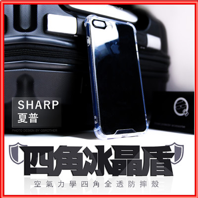 摔給你看 SHARP S2 S3 冰晶盾 空壓殼 氣囊 防摔 手機殼 保護殼 透明殼【E13sh】 (3.8折)