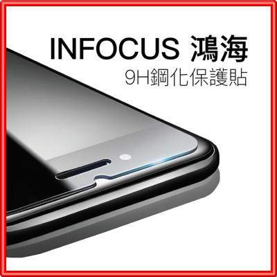 INFOCUS 9H鋼化玻璃保護貼 M810 530 320 812 M2+ 550 【A01】 (2.7折)