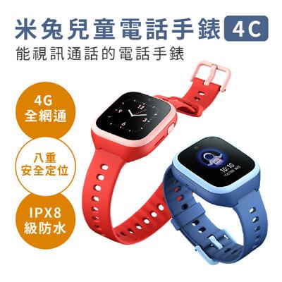 【快閃下殺】小米 米兔兒童電話手錶4C 兒童智能手錶 米兔手錶 GPS定位 4g 防水 視訊通話 (4.4折)