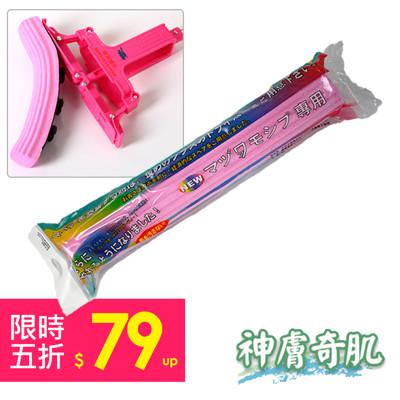 【神膚奇肌】日本魔術拖把替換頭膠棉拖把補充包非驅塵式花仙子3M (5.3折)