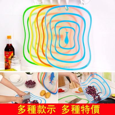 卡通分類砧板野餐墊菜板桌墊(大) (3.9折)
