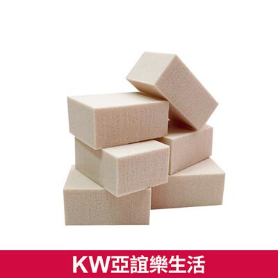 【KW】零卡妝方塊豆腐海綿(6入)|NT226|美妝美材|粉撲-乾濕兩用|正品 口罩 化妝 美妝 居 (7.8折)