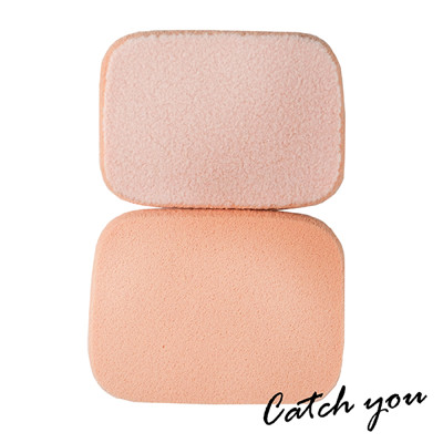 【CatchYou凱趣妮】高密度柔軟大長方形植絨海綿粉撲(水粉/乾溼兩用)2入 (3折)