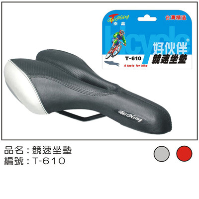 【TiNyHouSe】超細輕薄(任選2雙組)保暖羊毛襪(型號T-610)-中統輕薄款(尺碼L/鐵灰/灰藍)