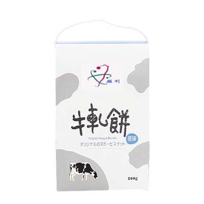 【鎰利】伴手禮首選 原味牛軋餅 (200g/盒) (8折)