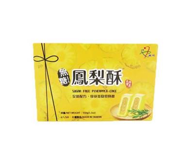 【鎰利】最佳伴手禮 無糖鳳梨酥(6入/盒) (8折)