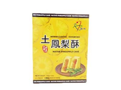 【鎰利】最佳伴手禮 土鳳梨酥(12入/盒) (8折)