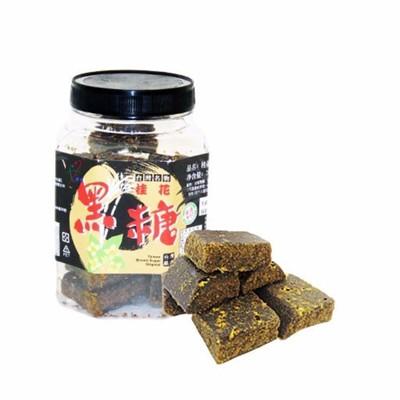 【鎰利】健康好滋味 桂花黑糖塊(300g/罐) (3.6折)
