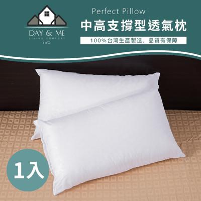 Day&Me 3M中高支撐型透氣枕 (4.1折)