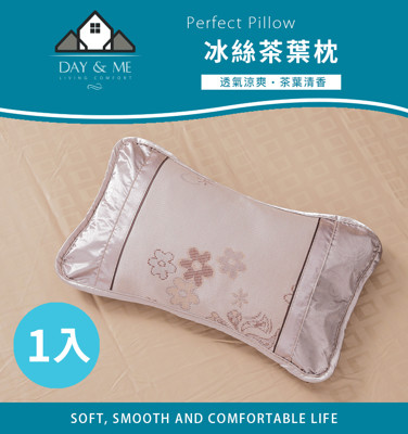 Day&Me 冰絲茶葉枕 (3.7折)