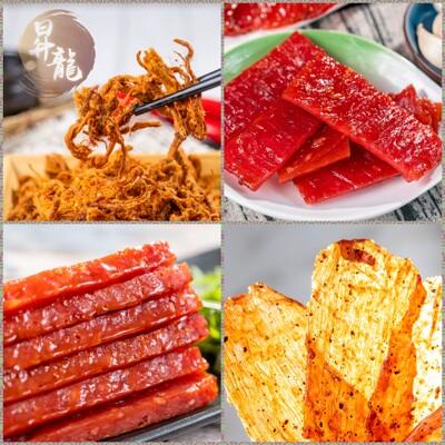 昇龍肉乾[南門市場]12種任選 金肉條豬肉乾金肉紙豬肉絲豬肉條豬肉紙 (4.5折)