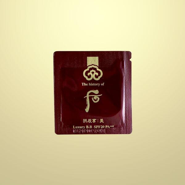 韓國 后 the history of whoo 拱辰享:美 隔離bb霜 1ml 試用包