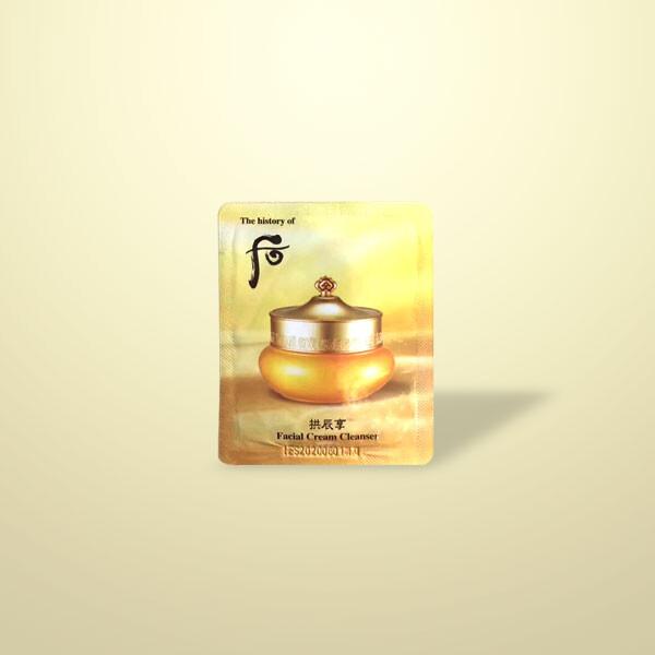 韓國 后 the history of whoo 拱辰享 氣津清顏(卸妝)霜 2ml特價異國精