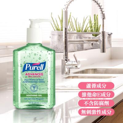 【Purell】美國第一品牌 乾洗手凝露(236ml=8oz) 含蘆薈維他命E護手配方 (7.5折)