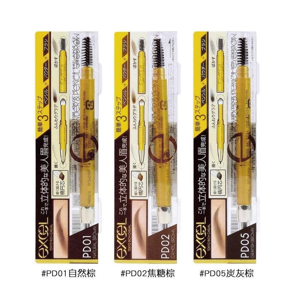 日本 excel 立體3合1 持久造型眉筆 單入