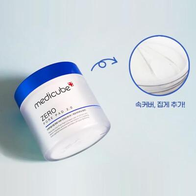 韓國Medicube ZERO毛孔爽膚棉2.0/70片入/藍蓋款【特價】§異國精品§ (8.3折)