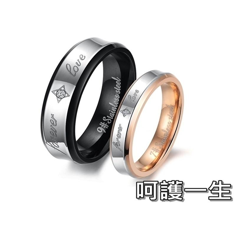 316小舖今天特價c25(316l鈦鋼戒指 男對戒 男對戒 情人對戒 白鋼戒指 尾戒子 情人禮物