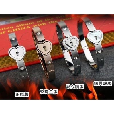 《316小舖》b114/b118/b119/b120鈦鋼手環項鍊-鈦鋼鎖住真情(項鍊+手環)一組價 (10折)