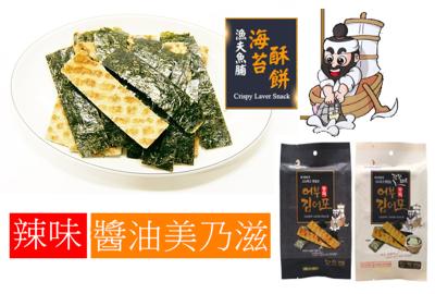 韓國【TEAM KOREA】漁夫魚脯海苔酥餅〈5包/10包/20包/30包/40包,口味可選:辣味/ (6.7折)