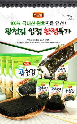 韓國西海村廣川鹽付海苔〈12包/24包/48包/72包〉 (0.3折)