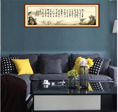 《陋室銘》含虛擬框  自黏無痕壁貼 風水山水畫  SSEL-00 (45120) (3.1折)