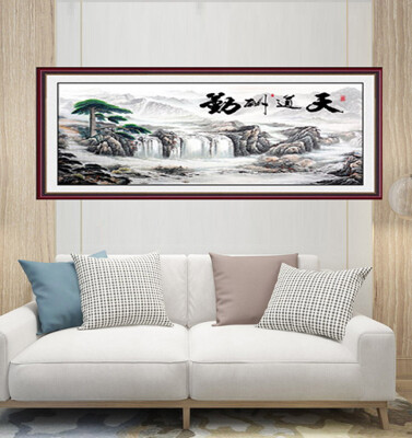 《天道酬勤》含虛擬框  自黏無痕不傷牆 風水山水畫壁貼SSEL-23 (45120) (3.1折)