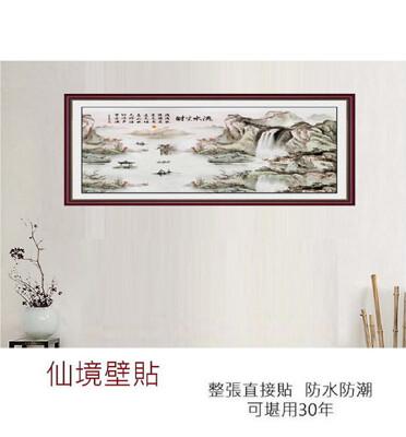 《流水生財》含虛擬框  自黏無痕壁貼 風水山水畫 志存高遠SSEL-20 (45120) (3.1折)