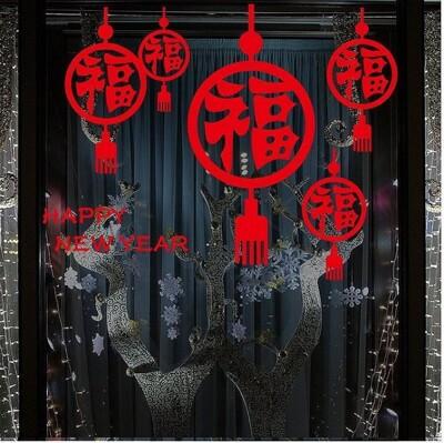 《NOL-613好看5福字-燈籠吊飾》新年過年春聯壁貼之王 恭賀喜元旦新春節慶 (2.8折)