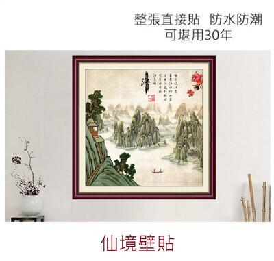 風水山水畫《憶江南》自黏無痕不傷牆壁畫【F4-08】 壁貼之王 (3.1折)