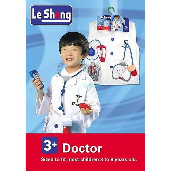 派對達人萬聖節服裝/角色扮演/職業服裝/醫生服裝/兒童醫生服套裝
