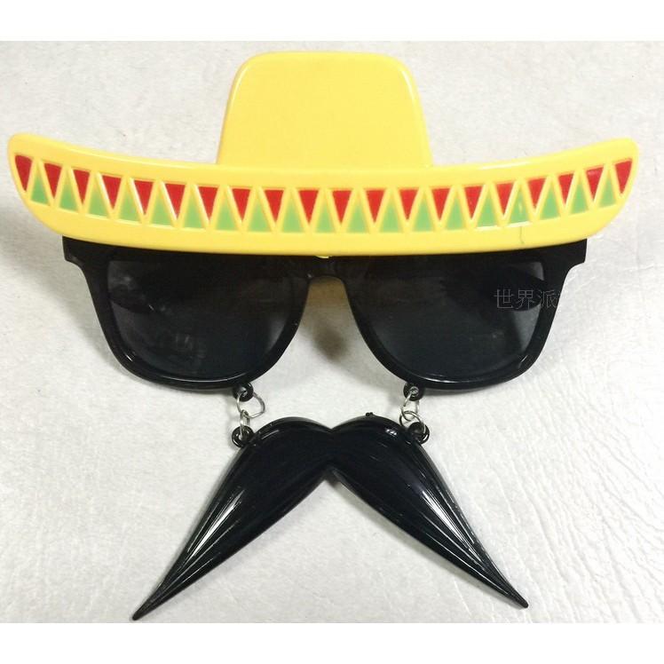 派對達人派對眼鏡/搞笑眼鏡/舞會眼鏡/搞笑墨西哥眼鏡