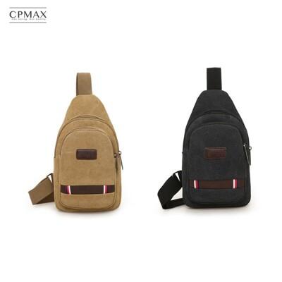 CPMAX 休閒帆布斜肩小背包 大容量外出單肩背包 斜肩包 單肩包 O47