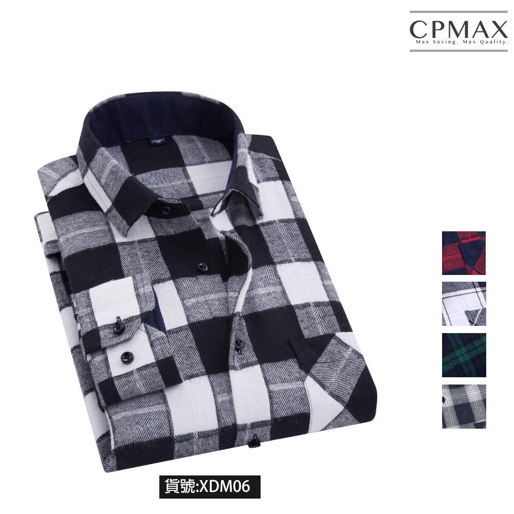 cpmax 韓版法蘭絨經典格子襯衫 法蘭絨襯衫 格子襯衫 長袖襯衫 男上班襯衫 百搭襯衫 男襯衫 男